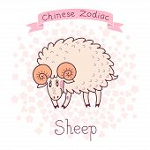 picture of sheep-dog  - Chinese Zodiac  - JPG