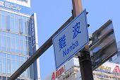 Nanba district sign in Osaka Japan