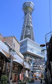 Tsutenkaku Tower and Shinsekai Shopping arcade Osaka Japan