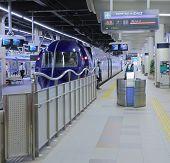 Nankai Express train Rapit Osaka Japan