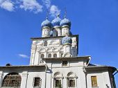 MOSCOW, RUSSIA - JULY 19, 2014: Church of Our Lady of Kazan. Listed building. Mid-XVII c.