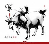 stock photo of chinese calligraphy  - Vector Goat Ink Painting - JPG