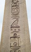 Ancient Egypt Obelisk In Instanbul