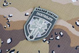 image of corps  - KIEV UKRAINE  - JPG