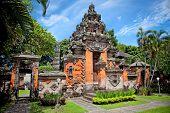 Entrance gate of Negeri Propinsi Museum in Denpasar,  Bali, Indonesia