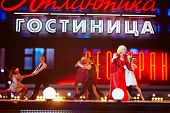 MOSCOW - DEC 17: Singer Aida Vedischeva in concert Legends of Retro FM in Sports Complex Olimpiyskiy