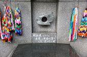 Atomic Bomb Monument.