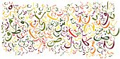 image of arabic  - arabic alphabet texture background  - JPG