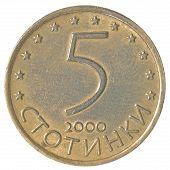 5 Bulgarian Stotinki Coin