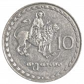 10 Georgian Tetri Coin