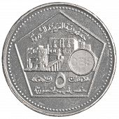 5 Syrian Pound Coin