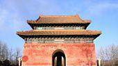 Beijing sacred road gate