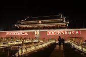 Tiananmen market square at night, Beijing