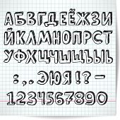 Cyrillic Alphabet Decorative Font On A Background Of Checkered Sheet Of Paper In The Style Of The Sk