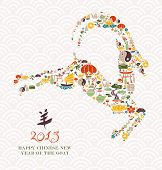 pic of eastern culture  - 2015 Chinese New Year of the Goat eastern elements composition - JPG
