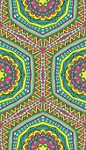 Colorful Tribal Pattern