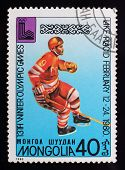 Post Stamp. Winter Olympic Games. Hockey