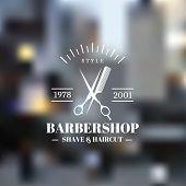 ������, ������: Barbershop