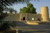 Murabba'a Fort, City of Al Ain