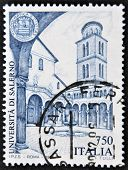 ITALY - CIRCA 1996: A stamp printed in Italy shows University of Salerno circa 1996