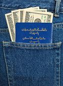 Afghanistan Passport And Dollar Bills In The Back Jeans Pocket