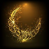 Golden arabic islamic calligraphy of text Eid Ul Adha or Eid Ul Azha on brown background for celebra