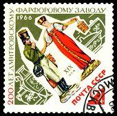 Vintage  Postage Stamp. Mailman And Milkmaid.