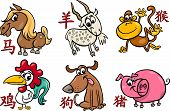 image of horoscope  - Cartoon Illustration of Six Chinese Zodiac Horoscope Signs Set - JPG