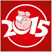 Funny Sheep On Bright Red Background