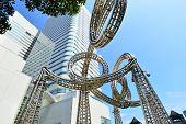 View Plaza Landmark Tall Buildings In Yokohama, Japan