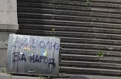 KIEV, UKRAINE - APR 28, 2014: Downtown, vandalized during Revolution of Dignity in Kiev. April 28, 2
