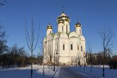 Cathedral of St. Catherine. Town of Pushkin. (Tsarskoye Selo). Russia.