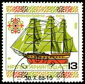 Vintage  Postage Stamp. Old. Sailing Warship. 1.
