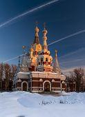 Russian Church In Sunset