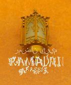 stock photo of ramadan mubarak card  - Creative greeting card design for holy month of muslim community festival Ramadan Kareem with Islamic light - JPG