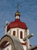 Orthodox Church Red Cupolas