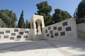 Hill monument in the western part of Jerusalem, which is located at the National Cemetery of Israel