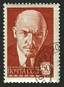 USSR - CIRCA 1976: Postage stamps printed in USSR dedicated to Vladimir Ilyich Lenin (1870-1924), Russian communist revolutionary, politician and political theorist, circa 1976.