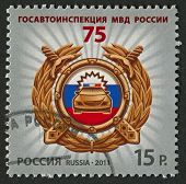 RUSSIA - CIRCA 2011: A stamp printed in Russia dedicated to 75th Anniversary of State Road Inspectio