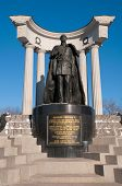 Monument To Emperor Alexander Ii Of Russia