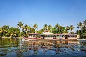 Aqua Bus At Backwaters