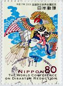 JAPAN - CIRCA 2005: A stamp printed by Japan, shows Cock, circa 2005