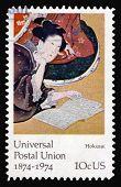 Postal Union 1974