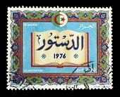 Algeria stamp 1976