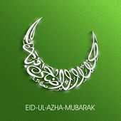 Arabic islamic calligraphy of text Eid-Ul-Adha in moon shape on shiny green background for Muslim community festival of sacrifice celebrations.