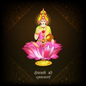 Hindu mythological Goddess Laxmi giving blessings on golden floral design decorated brown background