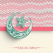 Arabic islamic calligraphy of text Eid-Ul-Adha in shape of moon and star in sea green color for Mus