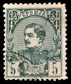 King Milan stamp