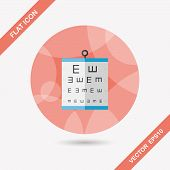 Eye Test Chart Flat Icon With Long Shadow,eps10
