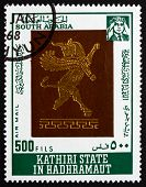 Postage Stamp South Yemen 1968 Arabian Gold Art